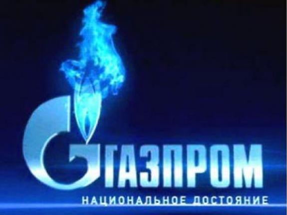«Газпром» почти договорился о поставках в КНР газа по «западному» маршруту