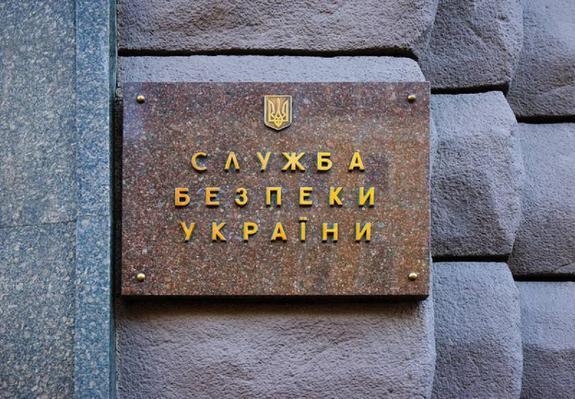 Киев объявил в розыск премьер-министра ЛНР