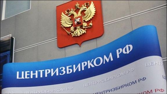 Турчак поблагодарил ЦИК за проверку нарушений на выборах в Приморье