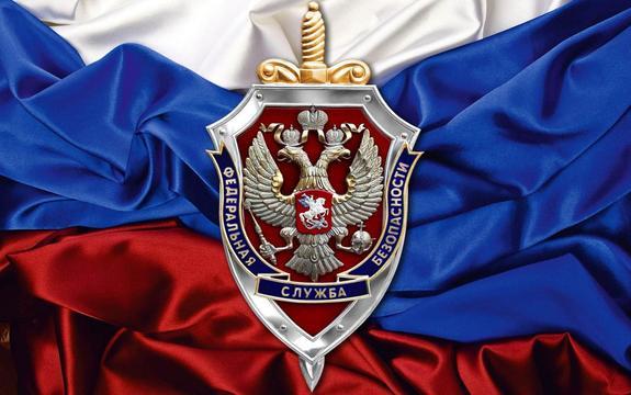 Видео: ФСБ поймала шпиона СБУ в Краснодарском крае