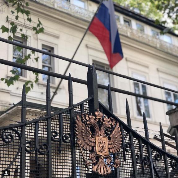 Россияне рассказали о лучшем посольстве РФ за рубежом