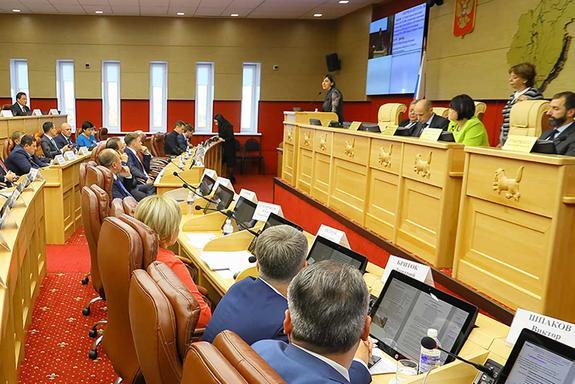 Депутаты ЗС скорректировали бюджет в пользу городов и районов