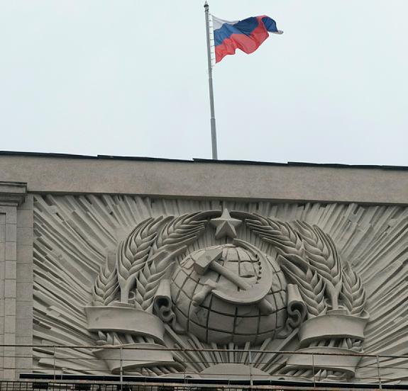 В Госдуме призвали Генпрокуратуру проверить деятельность портала The Insider