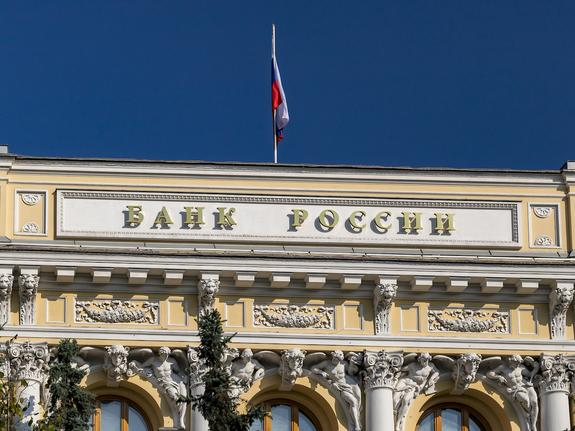 ЦБ лишил лицензии очередной столичный банк