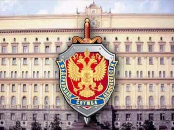 В Москве здание ФСБ на Лубянке забросали яйцами