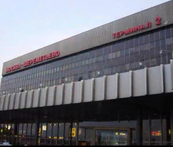 """В аэропорту """"Шереметьево"""" при посадке загорелся самолет с пассажирами"""