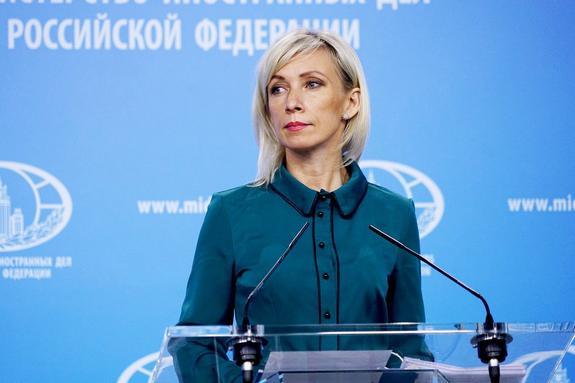 Мария Захарова заявила, что киевский режим зашел слишком далеко