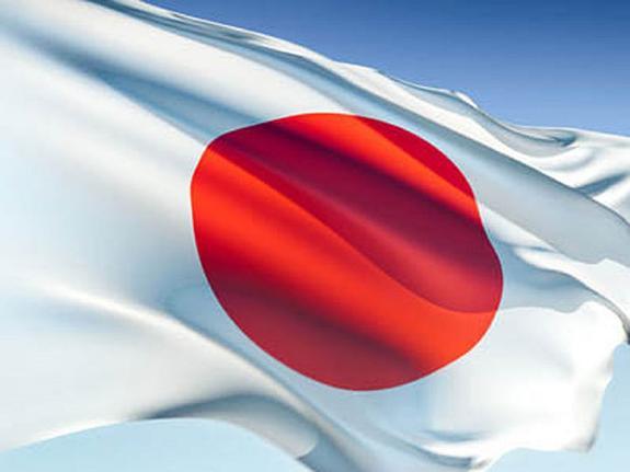В Японии бесследно исчез один из островов