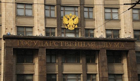 В Госдуме прокомментировали заявление депутата об отмене пенсий