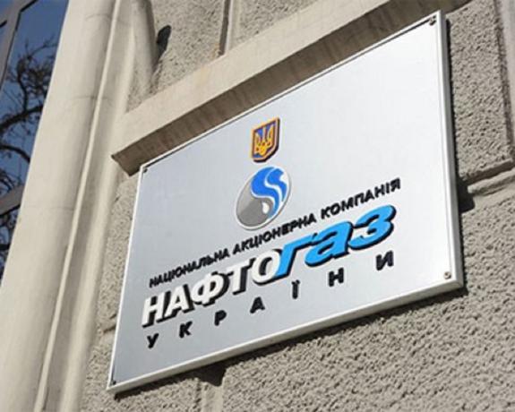 """Украинский """"Нафтогаз"""" задействовал план """"Б"""" по """"Северному потоку-2"""""""