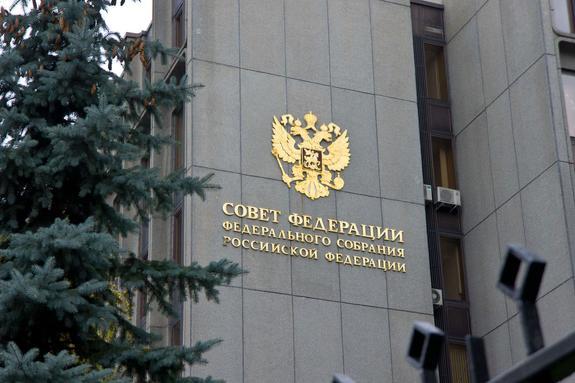 """В Совфеде назвали условия, при которых Крым """"вернется"""" в состав Украины"""