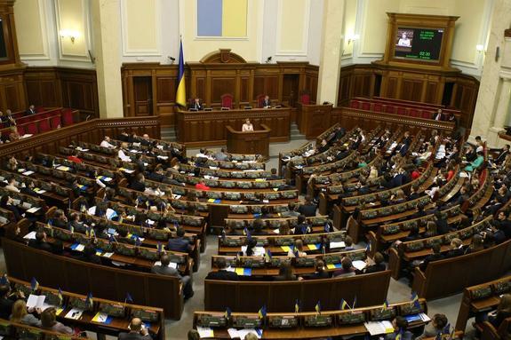 Депутаты Рады отказались отправлять Луценко в отставку