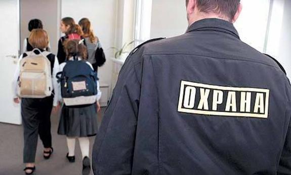 Лишь в 20% школ Крыма есть охрана, отвечающая требованиям безопасности