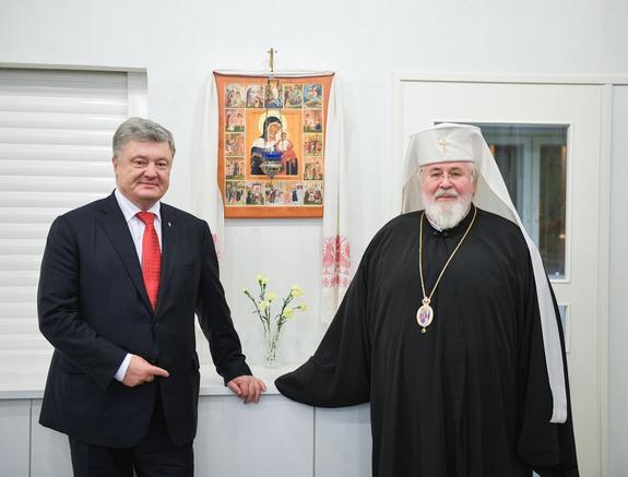 Раскрыта возможная цель развязывания Порошенко православной войны на Украине
