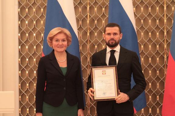 Вячеслав Тимошенко получил Благодарность Президента России