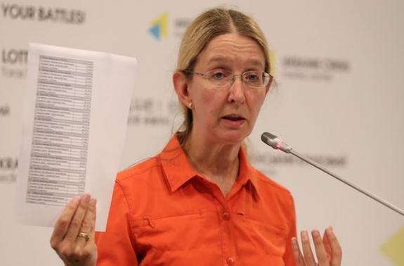 Глава украинского Минздрава призвала бороться со СПИДом по телефону