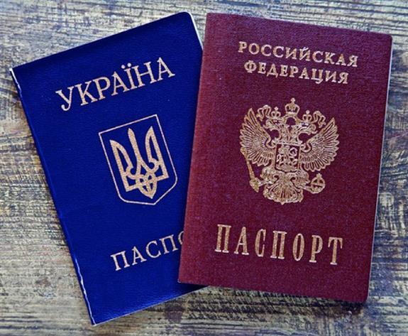 В Госдуме хотят упростить украинцам получение российского гражданства