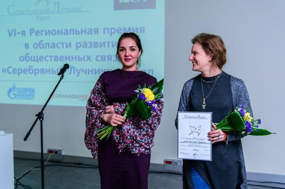 На Урале стартовал конкурс «Серебряный Лучник»