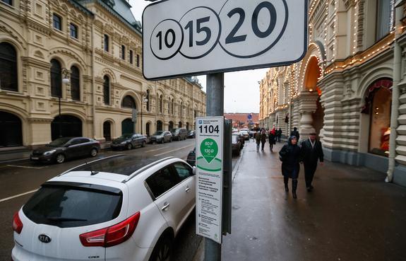 В центре Москвы введут дифференцированные тарифы на парковку