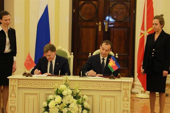 Парламентарии подписали соглашение о сотрудничестве