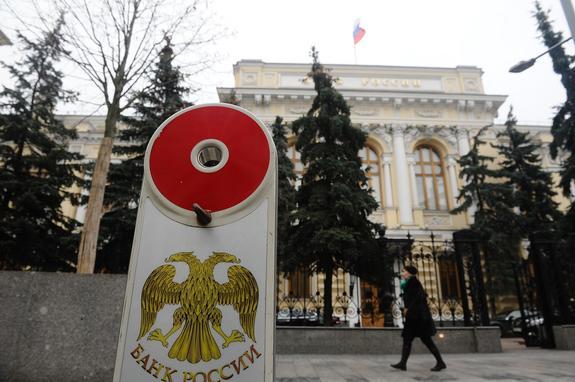 Центробанк сегодня аннулировал лицензии у трех банков