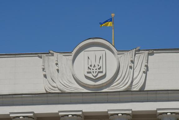 Депутаты Верховной рады подрались в прямом эфире