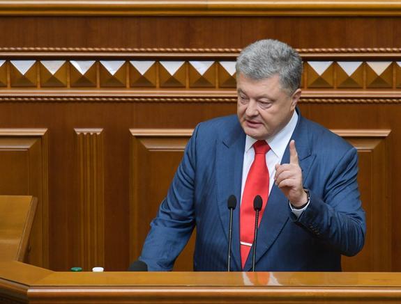 В Раде предрекли развязывание на Украине террора ради удержания власти Порошенко