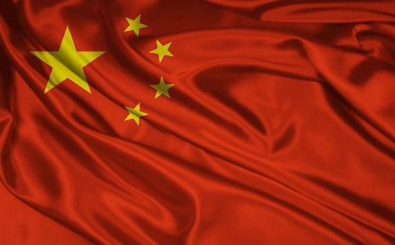 Китай выразил США протест из-за прохода эсминца у спорных островов