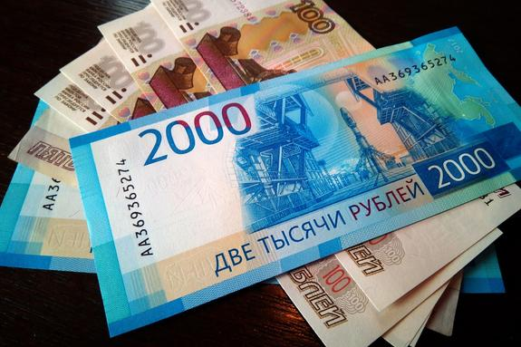 Рубль оказался самой недооценённой валютой в мире