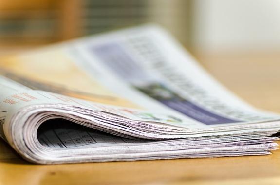 Госдума решила поддержать районные газеты
