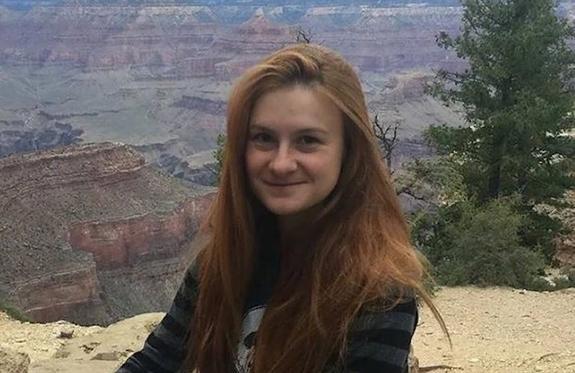Мария Бутина переведена на общий режим содержания в американской тюрьме