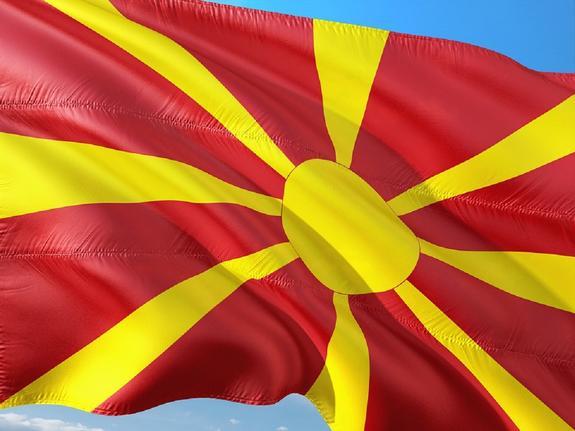 Парламент Македонии утвердил закон о переименовании государства