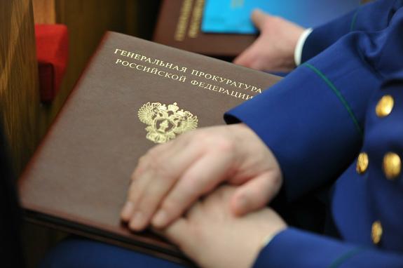Сегодня отмечается День работника прокуратуры Российской Федерации