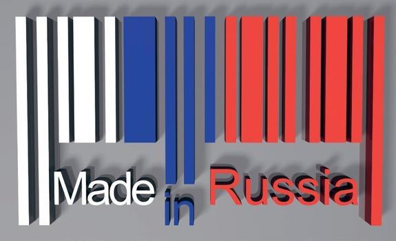 Россия клином выбила из экономики импорт и добилась повышения цен
