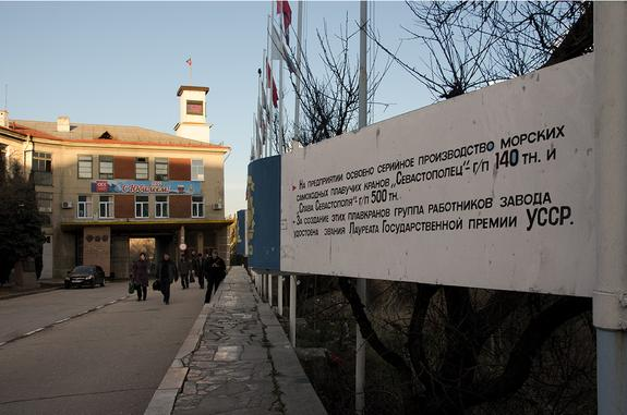 В Севастополе оборонщики попались на коррупции?