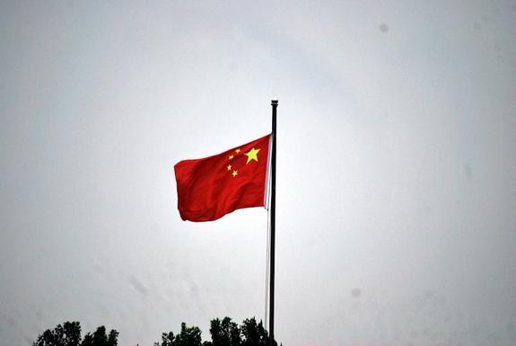 Китай: корабли США вторглись в Южно-Китайское море