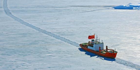 Китай приписал себя к арктическим государствам