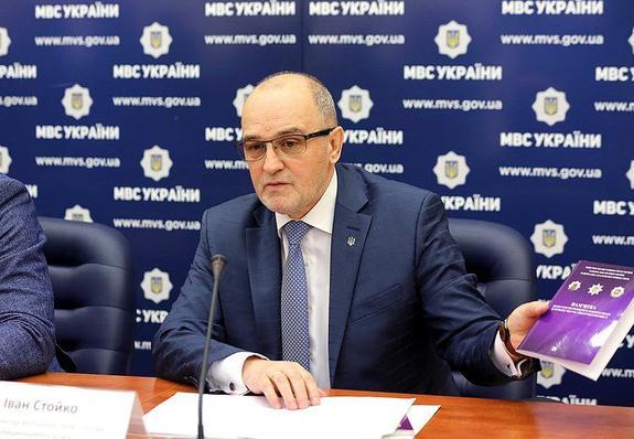 МВД Украины направит дополнительные силы на восток страны во время выборов