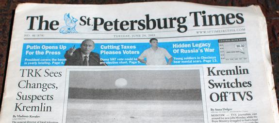 В Питере вместо газеты на английском языке стали выпускать такую же на китайском