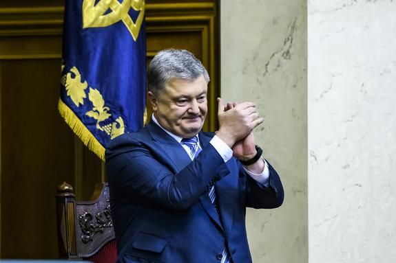 Оглашен прогноз о конце и распаде Украины в случае сохранения у власти Порошенко
