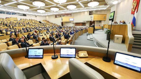 В Госдуме предложили кратно повысить штрафы за фейк-ньюс