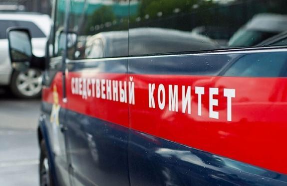 СК возбудил дело по факту взрыва газа в жилом доме Красноярска
