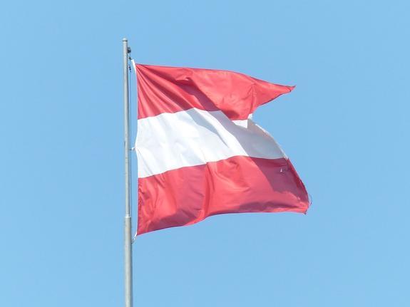 """Австрия предсказывает скорый конец """"украинской монополии"""" на транзит газа"""