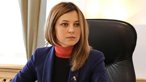 Поклонская рассказала, за что её невзлюбили в Генпрокуратуре Украины