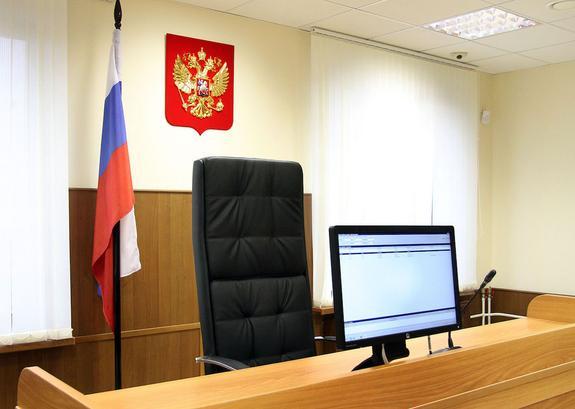 Растрата в бывшей дочке РЖД грозит фигурантам 9-летним сроком