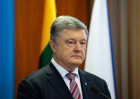 Тимошенко призывает объявить Порошенко импичмент