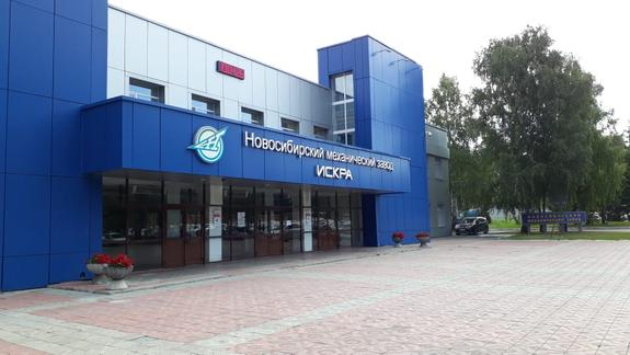 "Новосибирский завод ""Искра"" нарастит объемы реализации в 2019 году"