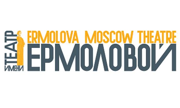 Странный лермонтовский герой на сцене театра Ермоловой