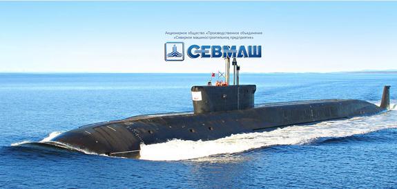 Шойгу проверяет строительство атомных подводных лодок