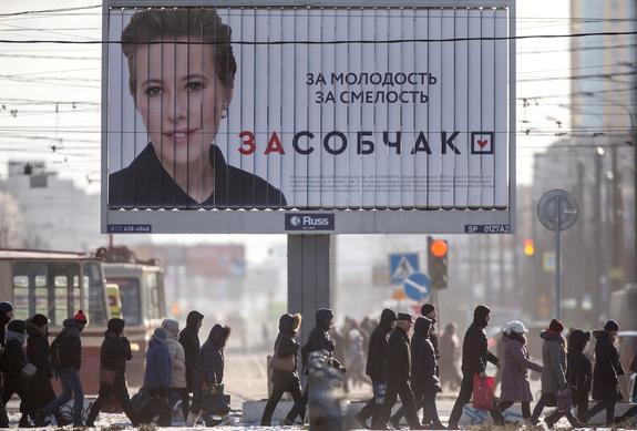 Предвыборный штаб прохорова возглавил гей